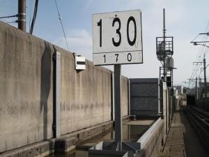 速度制限標16K193