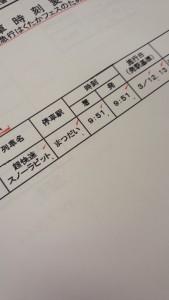 IMG_20160224_160651