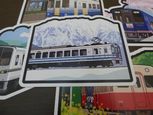 sフォルムカードローカル線の旅