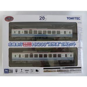 shop-hokuhoku_h-35_1